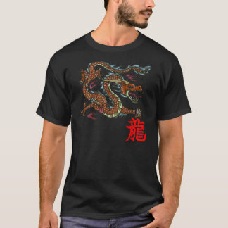 Chinese Dragon Shirt
