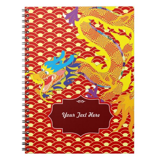 Chinese Dragon Spiral Notebook