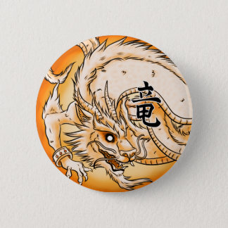Chinese Dragon Standard Button