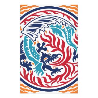 Chinese Dragon Custom Stationery
