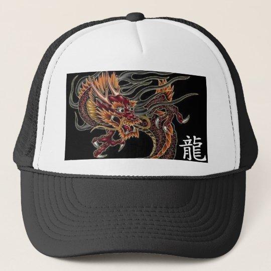 Chinese Dragon White Asian Letter Baseball Hat