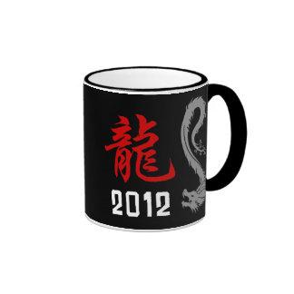 Chinese Dragon Year 2012 Mugs