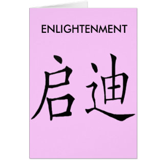 CHINESE ENLIGHTENMENT SYMBOL CARD