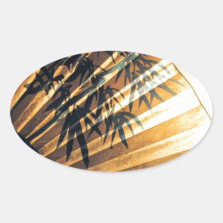Chinese Fan Oval Sticker