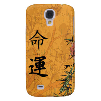 Chinese Feng Shui Destiny Luck HTC Vivid Cases