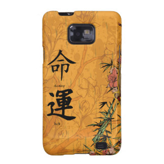 Chinese Feng Shui Destiny Luck Galaxy SII Case