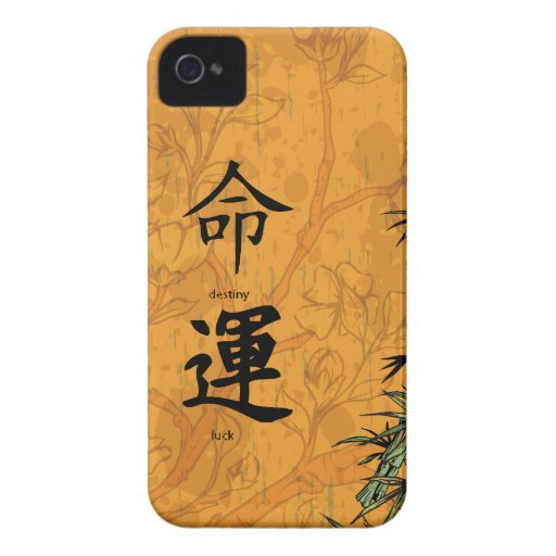 Chinese Feng Shui Destiny & Luck Case-Mate iPhone 4 Case
