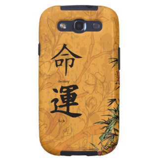 Chinese Feng Shui Destiny Luck Samsung Galaxy SIII Cases