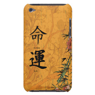 Chinese Feng Shui Destiny Luck - for iPod Touch iPod Case-Mate Cases