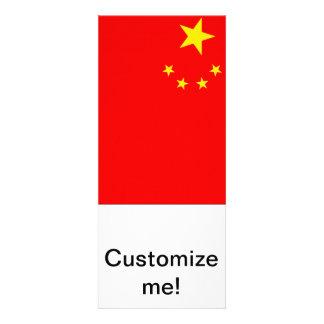 Chinese Flag Custom Invitation