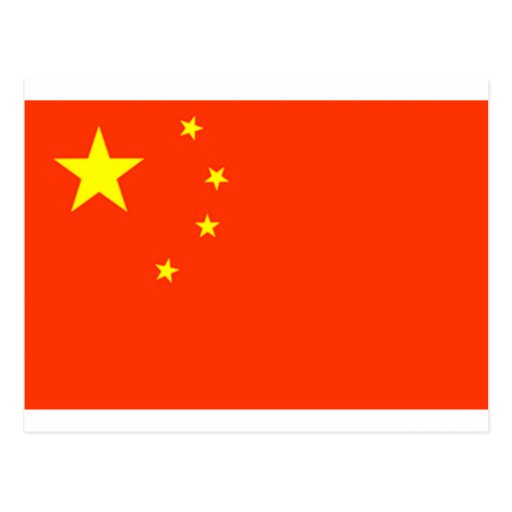 Chinese Flag Post Card