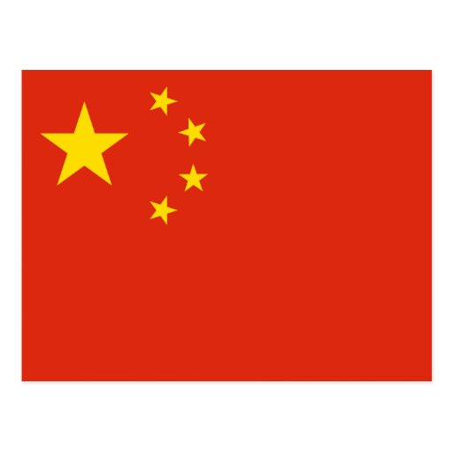 Chinese Flag Postcard
