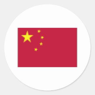 Chinese Flag Round Sticker