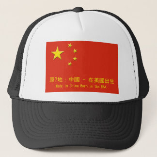Chinese Flag Trucker Hat