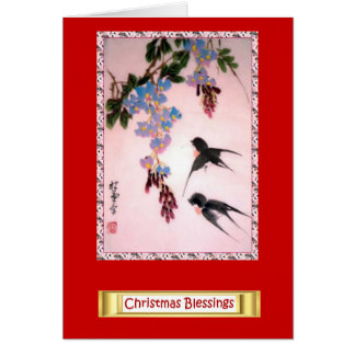 Chinese Flowers, Christmas Blessings 10 Greeting Card