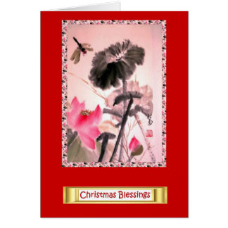 Chinese Flowers, Christmas Blessings 1 Greeting Card