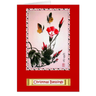 Chinese Flowers, Christmas Blessings 2 Greeting Card