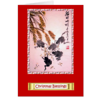 Chinese Flowers, Christmas Blessings 8 Greeting Card
