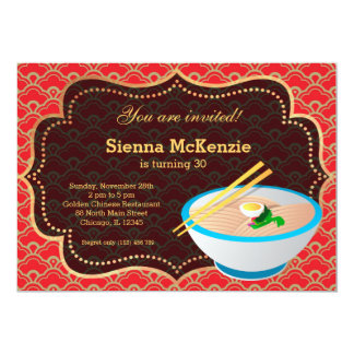 Chinese food Birthday party 13 Cm X 18 Cm Invitation Card