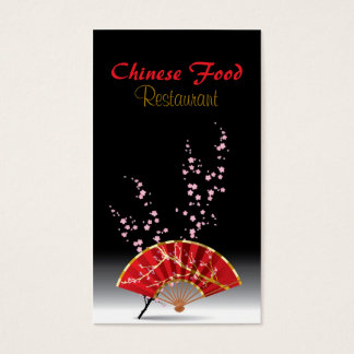 Chinese Food Restaurant Red Fan Meal Bar Business Card