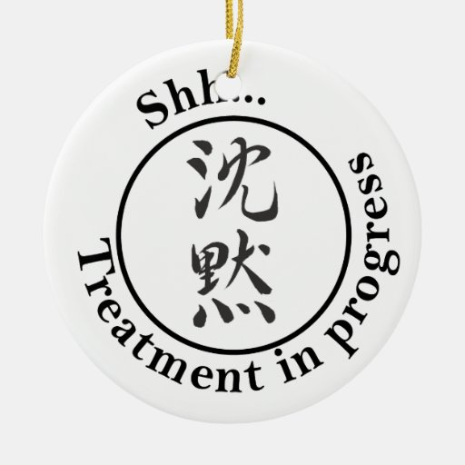 "Chinese for ""Silence"" Door Hangers Christmas Ornament"