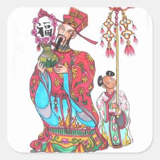 Chinese God of Prosperity Sticker Sheet