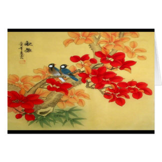 Chinese Gold and Red Floral Card