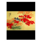Chinese Gold and Red Floral Postcard