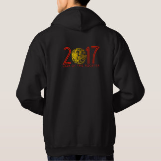 Chinese Gold Papercut Rooster Year 2017 Hoodie
