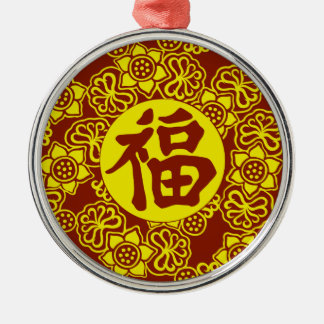 Chinese Good Fortune Symbol Silver-Colored Round Decoration