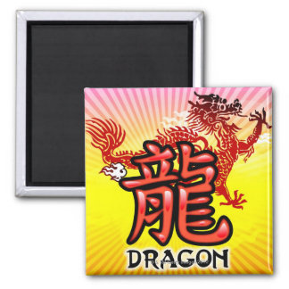 Chinese Good Luck Dragon with Text Square Magnet
