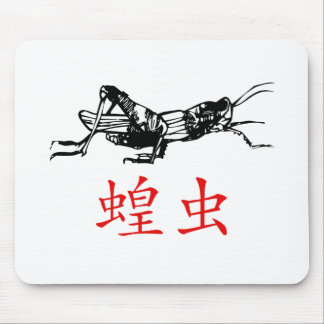 Chinese Grasshopper Mouse Pad
