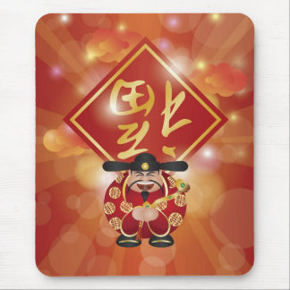 Chinese Happiness and Money God Mousepad