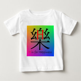 Chinese Happy & Colorful Baby T-Shirt
