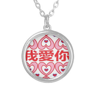 Chinese hearts in lucky 888 custom necklace