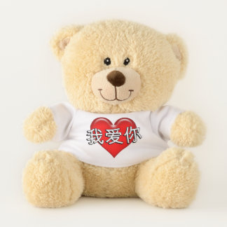 Chinese I Love You Red Heart Teddy Bear