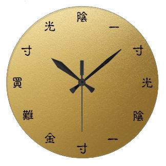 Chinese Inspirational Motivational Work Hard Idiom Large Clock