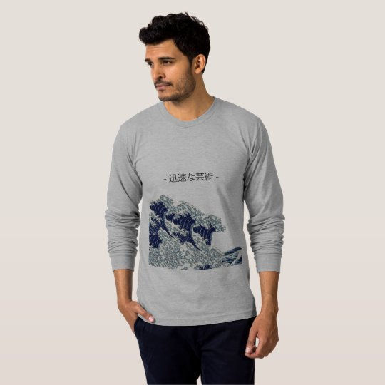 Chinese Inspired Retro Wave Long-Sleeved T T-Shirt