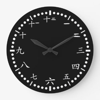 Chinese Japanese numbers black background Large Clock