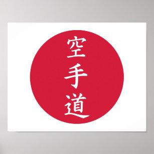 Online Get Cheap Taekwondo Stickers -Aliexpress.com ... |Chinese Sign For Karate