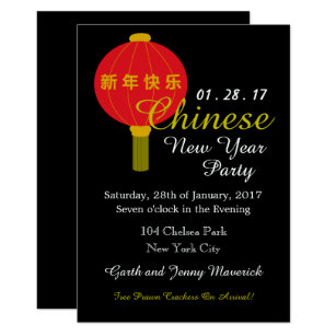 Chinese new year invitations announcements zazzle chinese lantern new year party invitation stopboris Gallery
