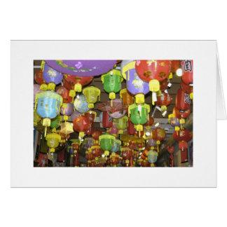 Chinese Lanterns! Note Card
