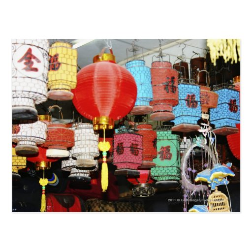 Chinese lanterns in China Post Card