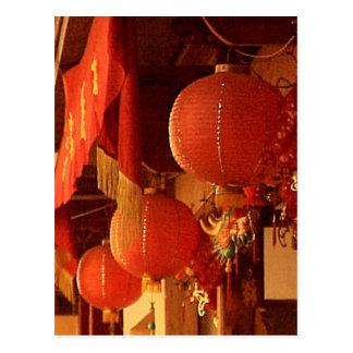 Chinese lanterns postcard
