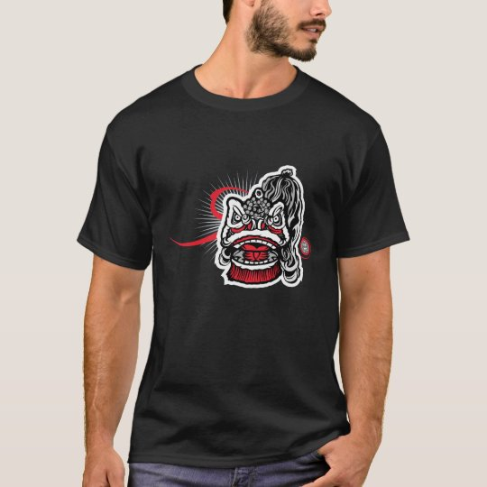 Chinese Lion T-Shirt