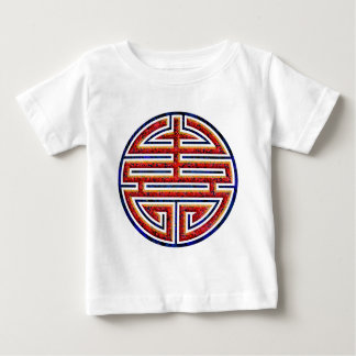 Chinese Long Life Baby T-Shirt