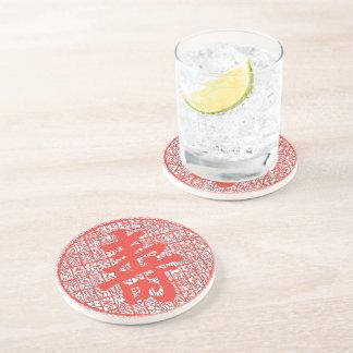 """Chinese Long Life"" Coasters"