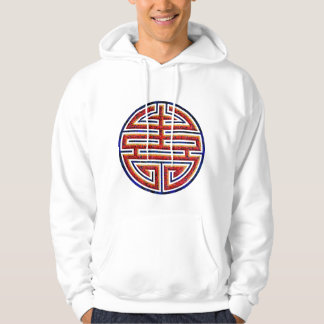 Chinese Long Life Hooded Sweatshirt