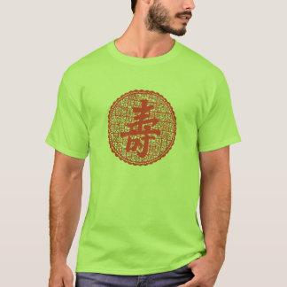 """Chinese Long Life"" T-Shirt"