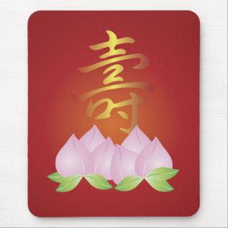 Chinese Longevity Birthday Mousepad